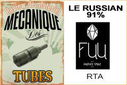 russian_91%_fuu_P